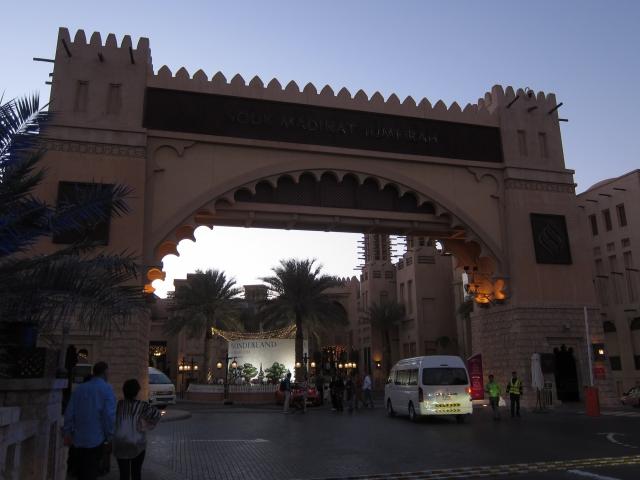 20141213_Dubai-Souk Markt